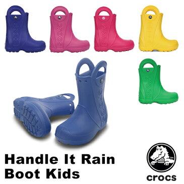 【送料無料】クロックス(CROCS) ハンドル イット レイン ブーツ キッズ (Handle It Rain Boot Kids) 長靴 【子供用】【楽ギフ_包装選択】【r】【30】[BB]