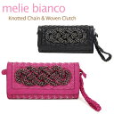 melie bianco Knotted Chain & Woven Clutch メリービアンコ チェーン クラッチバッグ [CC]