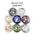 Deux Lux Seychell Mirror デュラックス/ドゥラックス ビジュー ミニミラー【楽ギフ_包装選択】【r】【51】
