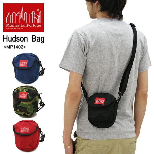 マンハッタン ポーテージ(Manhattan Portage) Hudson Bag(MP1402) ショルダーバッグ≪XS≫ ミニショルダーバッグ/ハドソンバッグ ポイント10倍 国内正規品 [BB]