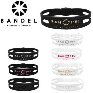 【ポイント10倍】【メール便送料無料】バンデル(BANDEL) Bracelet Metallic ブレスレット メタリック/リストバンド/シリコン/アクセサリー/手首【楽ギフ_包装選択】【r】[AA]
