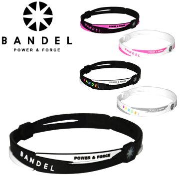 【ポイント10倍】【メール便送料無料】バンデル(BANDEL) Cross Anklet クロス アンクレット/シリコン/アクセサリー/足首【楽ギフ_包装選択】【r】[AA]