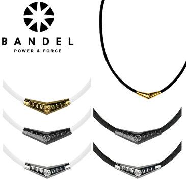 【ポイント10倍】【送料無料】バンデル(BANDEL) titan rubber necklace チタン ラバー ネックレス/アクセサリー/ペンダント【楽ギフ_包装選択】【r】[BB]