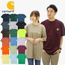カーハート (Carhartt) WORKWEAR S/S POCKET T-SHIRT (K87/K87-M) メンズ 半袖 Tシャツ/ワークウェア/カットソー/ ゆうパケット送料無料 US企画 [AA-2]・・・