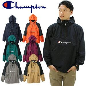 チャンピオン(Champion) アノラック パーカー (C3-R603) メンズ アウター ポイント10倍 送料無料 国内正規品 [BB]
