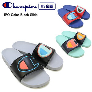 IPO Color Block Slide