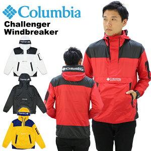 Challenger Windbreaker