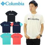 【30%OFF】【ポイント10倍】【ゆうパケット送料無料】【国内正規品】コロンビア(Columbia) Urban Hike Short Sleeve Tee (アーバンハイクショートスリーブTシャツ/PM1515) 半袖/吸水速乾[AA-2]
