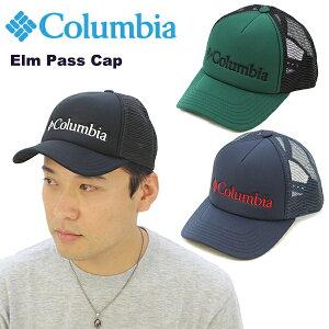 Elm Pass Cap