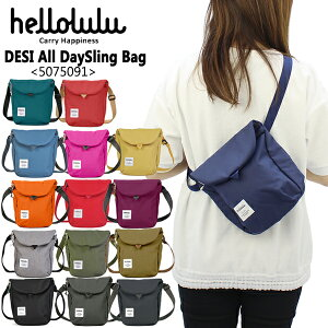DESI All Day Sling Bag