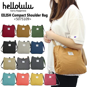 EILISH Compact Shoulder Bag