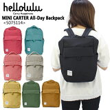 【20%OFF】【送料無料】【ポイント10倍】【国内正規品】ハロルル(hellolulu)MINI CARTER All-Day Backpack(5075114) バックパック/リュック/ディパック[AA]