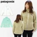 パタゴニア(patagonia) ウィメンズ ロス ガトス ジャケット (Womens Los Gatos Jacket) フリース ジャケット/アウター/レディース 送料無料 [BB]