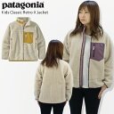 パタゴニア(patagonia) キッズ クラシック レトロX ジャケット (Kids Classic Retro X Jacket) フリース ジャケット/アウター/ 送料無料 [BB]