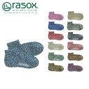ラソックス(rasox) スプラッシュ・ロウ ソックス【大人用 靴下】 ポイント5倍 ゆうパケット可 [AA-2]