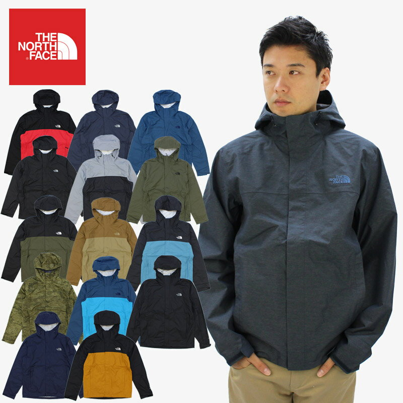 ザ・ノース フェイス(THE NORTH FACE) Men's Venture 2 Jacket ベンチャー 2 ジャケット/アウター/ナイロンジャケット/男性用/メンズ 送料無料 US企画 [CC]