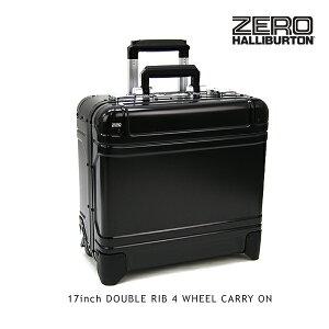 【送料無料】ゼロハリバートン (ZERO HALLIBURTON) ZRトローリー (17inch DOUBLE RIB 4 WHEEL C...