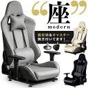 【5倍】【あす楽】ゲーミングチェア 座椅子 ゲーミング座椅子