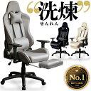 ファブリック オフィスチェア ゲーミングチェア チェア イス 椅子 3D アームレスト オットマン ゲーム オフィス おしゃれ リクライニング フルフラット ヘッドレスト ランバーサポート パソコン RACING・・・