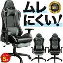 メッシュ オフィスチェア ゲーミングチェア チェア イス 椅子 3D アームレスト オットマン ゲーム オフィス おしゃれ リクライニング フルフラット ヘッドレスト ランバーサポート パソコン RACING・・・