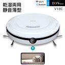 【あす楽】掃除ロボット DONI V18C ロボット掃除機 ...