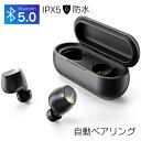 【あす楽】ワイヤレスイヤホン【Bluetooth5.0 低遅...