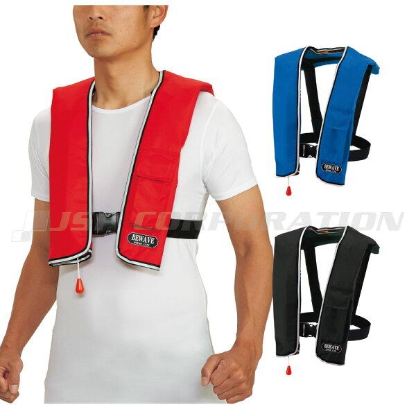 ライフジャケット自動膨張式首掛け型オーシャンLG-1型国土交通省認定品桜マーク釣りBEWAVE