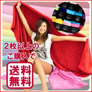 毛布 寝具 ブランケット 2枚以上ご購入で送料無料 セール SALE %OFF リビング シンプル 激安 ...