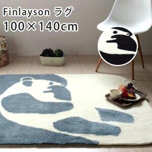 フィンレイソン/AJATUSラグマット
