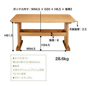 Delicat(デリカ)ダイニングテーブル