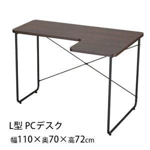 パソコンデスク l字型 L型デス...