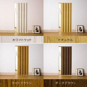 窓なしパネルドア【クレア】