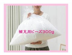 クッション・ビーズクッション セール SALE %OFF リビング シンプル 激安 新生活【ビーズクッ...