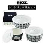 【moz】小皿5枚セット