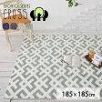 ≪送料無料≫ラグ ラグマット カーペット 絨毯 正方形 送料無料 北欧 洗える HOT床暖房対応 デザイン 大人かわいい ナチュラル タフトラグ クロス/185×185cm neore