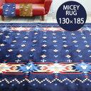 ラグ ラグマット カーペット 絨毯 マット ディズニー ミッキー ウレタン 洗える ホットカーペットカバー おしゃれ 子供部屋 送料無料 neore / みつまるミッキー 130×185cm 1