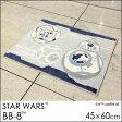 玄関マット マット 室内 屋内 STAR WARS(スターウォーズ)/BB-8 45×60cm エントランス 滑り止め ストームトルーパー グレー 日本製 防ダニ おしゃれ 北欧 neore