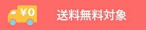 おしゃれな老眼鏡(シニアグラス)FLOAT(フロート)Flower(赤・ピンク)ブルーライトカット金属フリーマグネット付女性におすすめ!プレゼントにもおすすめ!
