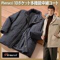 【2015秋冬モデル】Pierucci/ピエルッチ10ポケット多機能中綿コート(PRC-0808)【ピエルッチ/10個ポケット/メンズ/紳士/コート】
