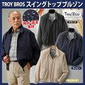 【2015秋冬モデル】TROYBROS/トロイブロススイングトップブルゾン(TB15181)【パリス/紳士/メンズ/フリース】