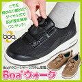 あゆみBoaウォーク靴ヒモを結ばずに締めたり緩めたりできるダイヤル式Boa®クロージャーシステム搭載