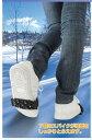 雪の日の外出もこれで安心!凍った雪道・凍結路に!ノンスリップスノースパイク 転倒防止 雪道...