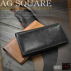 オイルドレザー二つ折り財布AG SQUARE オイルドレザー長財布 No.1536