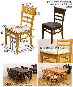 シンプル天然木フリーダイニングセット7点セット(テーブル165cm+チェア×6)長方形165×80cm「ダイニング7点セットテーブル椅子木製」【き】