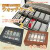 腕時計12本収納ボックス鍵付ウォッチケース12本用【代引き不可】