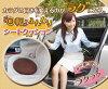 回転ふんわりシートクッション「車クッションカー用品カークッションコンパクト」【代引き不可】