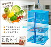 乾物ネットレシピ付き3段干し野菜干物ドライフルーツ【代引き不可】