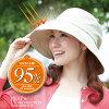 遮熱&UVカットつば広帽子A-02「UVカットつば広帽子紫外線対策」【代引き不可】
