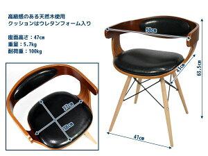 スタイリッシュダイニングチェアインテリア/ダイニング◆天然木製◆SD-2177-3【代引不可】