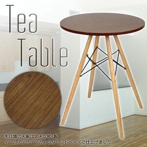 スタイリッシュテーブルインテリア/ダイニング◆お洒落◆SDT-1002【代引不可】